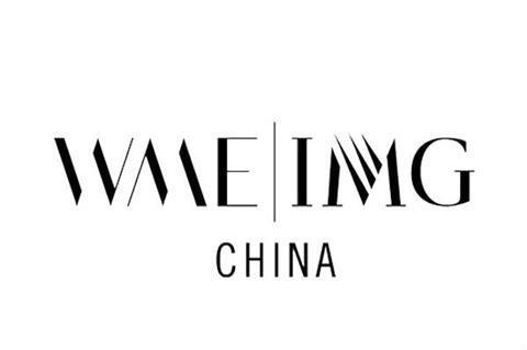 wme img china