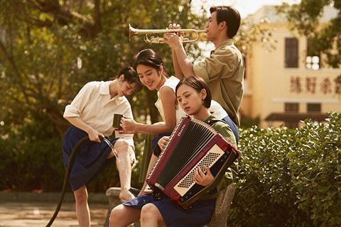 Youth film