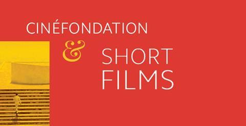 Cannes Cinefondation and short films