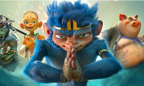 Blue Zoo monkey