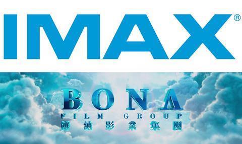 IMAX Bona Film Group