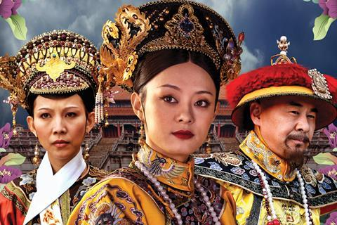 Empresses in the palace netflix