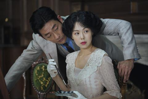 The handmaiden curzon artifical eye