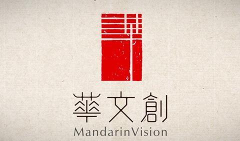 MandarinVision