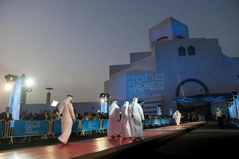 Tribeca's Doha Film Festival