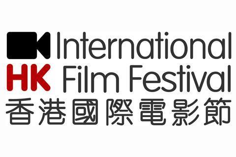 Hong kong film festival