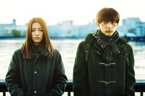 rivers edge c rivers edge film partners takarajimasha kyoko okazaki