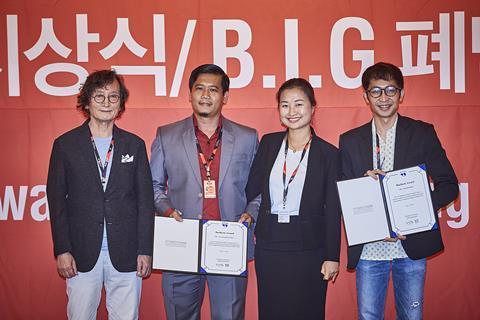 Bucheon Awards