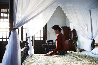 Aung San Suu Kyi Lady of No Fear